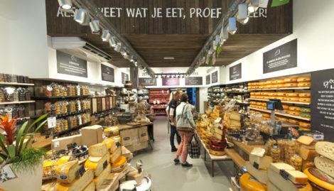 Zuivelhoeve Dordrecht